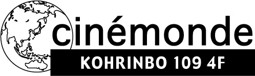 cinemonde_logo